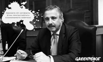 Greenpeace: Παγωμένα τα ελληνικά σπίτια (τουλάχιστον) ως το 2020!