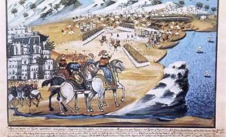 Καρμπονάροι αγωνιστές της εθνεγερσίας: Μυστικές Εταιρείες στα χρόνια της Επαναστάσεως του 1821