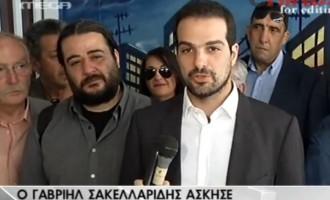 Σακελλαρίδης: Σήμερα οι Αθηναίοι αλλάζουν την Αθήνα