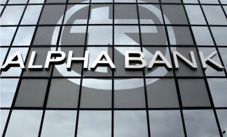 """∆ιαγωνισμός Ψηφιακής Καινοτομίας """"Fintech Challenge '17"""" από την Alpha Bank"""