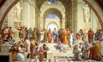 Η Πραγμάτωση της Φιλοσοφίας και της Πολιτικής