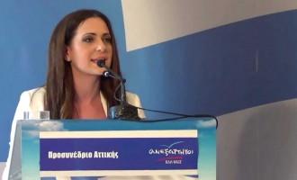 Μανταλένα Παπαδοπούλου: «Είμαστε αντίθετοι στην αναδοχή παιδιών από ομοφυλόφιλα ζευγάρια»