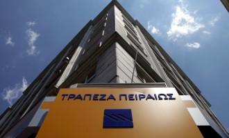 Ένεση ρευστότητας 700 εκατ. ευρώ στις μικρομεσαίες επιχειρήσεις από την Πειραιώς