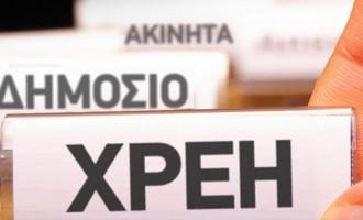ΑΑΔΕ: Πόσοι είναι οι οφειλέτες του δημοσίου και πόσα  χρωστούν