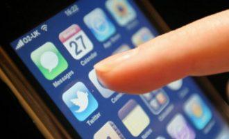 Αν δείτε SMS από… Μαλδίβες διαγράψτε το αμέσως! – Προειδοποίηση από τη Δίωξη Ηλεκτρονικού Εγκλήματος
