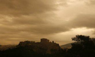 Παρασκευή και Σάββατο η αφρικανική σκόνη θα πνίξει την Αθήνα