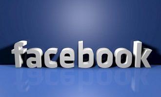 Nέα μέτρα παίρνει το Facebook για την προστασία των προσωπικών δεδομένων – Τι θα αλλάξει