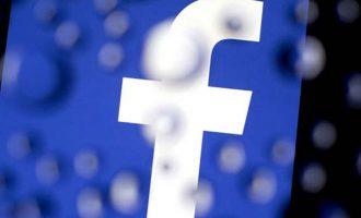 Εγκαταλείψετε το Facebook για να ζείτε με λιγότερο άγχος – Τι έδειξε έρευνα