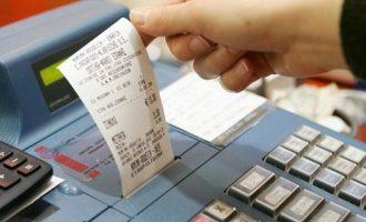 Ποιοι φορολογούμενοι πρέπει να μαζεύουν χάρτινες αποδείξεις