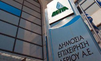 """Η ΔΕΠΑ """"μπαίνει"""" στο φυσικό αέριο της Αλεξανδρούπολης"""