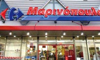 Πώς ο Μαρινόπουλος «άρπαξε» 1,8 δισ. ευρώ – Το παρασκήνιο της πτώχευσης