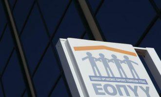 Μειώθηκαν κατά 75% οι ληξιπρόθεσμες οφειλές του ΕΟΠΥΥ