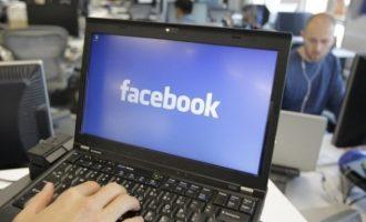 Δικάζεται στη Γαλλία το Facebook με την κατηγορία της λογοκρισίας