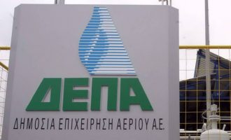 Συμφωνία ΔΕΠΑ-ομίλου SHELL για την πώληση του 49% ΕΠΑ Αττικής και ΕΔΑ Αττικής