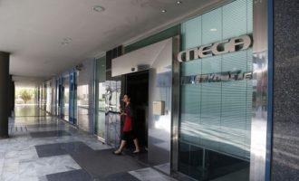Εγκρίθηκαν τα 1.000 ευρώ για τους άνεργους του Mega