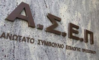 ΑΣΕΠ: Εκδόθηκε το ΦΕΚ για τις προσλήψεις στον ΑΔΜΗΕ -Πότε ξεκινούν οι αιτήσεις