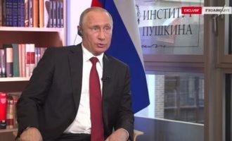 Ο Πούτιν καλεί τους Ρώσους στις κάλπες την Κυριακή για να «επιλέξουν το μέλλον τους»