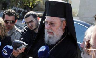 Αρχιεπίσκοπος Κύπρου: Όσα κάνει η Τουρκία στην ΑΟΖ είναι μια τρίτη εισβολή στην Κύπρο