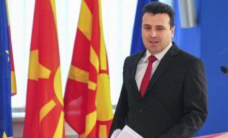 Παραδοχή Ζάεφ: Τα Σκόπια δεν πρόκειται να μπούμε στο ΝΑΤΟ εάν δεν βρεθεί λύση με την Ελλάδα
