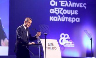ΣΥΡΙΖΑ: Αμετανόητος νεοφιλελεύθερος και επικίνδυνα λαϊκιστής ο Κ. Μητσοτάκης