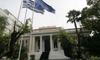 Τι λέει το Μαξίμου για τα 90 εκ. ευρώ του ελληνικού λαού που «έκαναν φτερά» από το ΚΕΕΛΠΝΟ μεταξύ 2007-2014