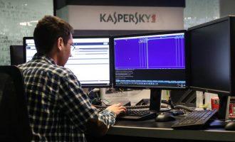"""Οι Ρώσοι με """"Δούρειο Ίππο"""" το αντιβιοτικό Kaspersky έκλεψαν απόρρητα από υπολογιστές της NSA"""