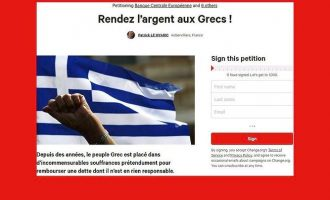 Στη Γαλλία μαζεύουν υπογραφές για να επιστρέψει η ΕΚΤ στην Ελλάδα 7,8 δισ. από ομόλογα