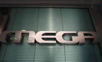 Οριστικό «λουκέτο» στο MEGA – Το ΕΣΡ δεν έδωσε θεματική άδεια