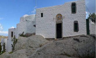 Σπουδαία ανακάλυψη στο Σπήλαιο της Αποκάλυψης στη Πάτμο (φωτο)