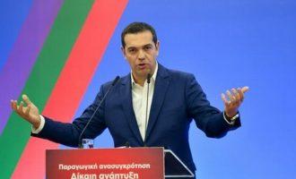 """Ο Αλέξης Τσίπρας """"τέλειωσε"""" τον ισλαμικό νόμο Σαρία στη Θράκη – """"Σπάμε τα δεσμά"""""""