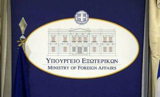 """Προειδοποίηση προς Τουρκία: «Η Ελλάδα δεν πρόκειται ποτέ να αποδεχθεί τα τετελεσμένα της εισβολής στην Κύπρο"""""""