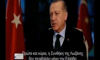 """""""Επικαιροποίηση"""" της Συνθήκης της Λωζάνης και """"αμοιβαίες υποχωρήσεις"""" στο Αιγαίο θέλει ο Ερντογάν (βίντεο)"""