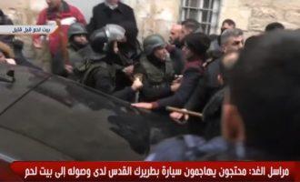 Παλαιστίνιοι επιτέθηκαν με πέτρες στο αυτοκίνητο του Πατριάρχη Ιεροσολύμων (βίντεο)
