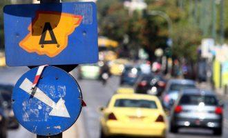 Χωρίς δακτύλιο τη Δευτέρα η Αθήνα λόγω της απεργίας των ΜΜΜ