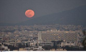 Το μεγαλύτερο φεγγάρι των τελευταίων 150 χρόνων στην Ελλάδα (φωτο)