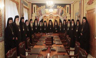 Tι αποφάσισε η Ιερά Σύνοδος για το θέμα της ονομασίας των Σκοπίων