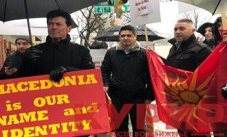 Προκλήσεις Σκοπιανών εθνικιστών έξω από τον ΟΗΕ στη Νέα Υόρκη (φωτο)