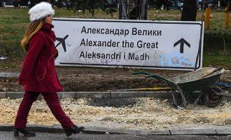 Κατέβηκε πινακίδα που αναγράφει το αεροδρόμιο των Σκοπίων «Μέγας Αλέξανδρος»