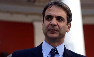 Μητσοτάκης: Εάν συγκληθεί σύσκεψη πολιτικών αρχηγών θα προσέλθω