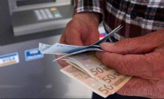 Ποιοι συνταξιούχοι μπορούν να πάρουν αναδρομικά χρήματα