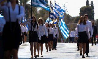Οξυγονοκόλλησαν πόρτα σχολείου για να μην παρελάσει αλλοδαπή σημαιοφόρος (φωτο+βίντεο)