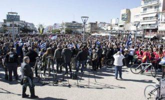 Συγκέντρωση συμπαράστασης σε Κούκλατζη-Μητρετώδη μετά την παρέλαση της 25ης Μαρτίου