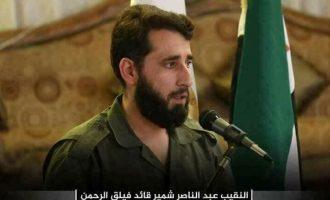 Ο συριακός στρατός συνέλαβε τον ηγέτη της Φαϊλάκ Αλ Ραχμάν στην Ανατολική Γούτα