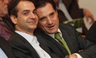 ΣΥΡΙΖΑ: O Μητσοτάκης απέδειξε και πάλι πως πραγματικός πρόεδρος της ΝΔ είναι ο Γεωργιάδης