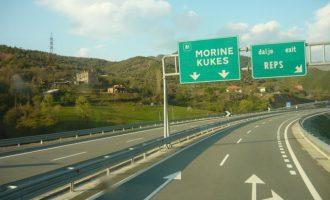 Διόδια «φωτιά» στην «Εθνική Οδό του Αλβανικού Έθνους» που πάει από Αλβανία στο Κόσοβο