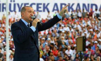 Deutsche Welle: Τι άλλαξε στην καθημερινότητα των Τούρκων με τον Ερντογάν;