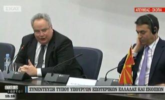 Νίκος Κοτζιάς από Σκόπια: «Χρειαζόμαστε μια λύση που δεν θα αναπαράγει άλλα προβλήματα στο μέλλον»