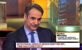 """Ο Μητσοτάκης ακόμα """"περιμένει εκλογές ανά πάσα στιγμή"""" – Δείτε τι δήλωσε στο Bloomberg"""