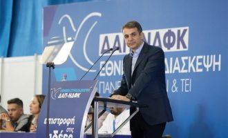 Ο Μητσοτάκης υπόσχεται 600.000 θέσεις εργασίας και αύξηση του αφορολογήτου ορίου