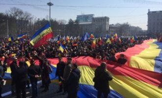 Διαδήλωση υπέρ της ένωσης με τη Ρουμανία πραγματοποιήθηκε στην πρωτεύουσα της Μολδαβίας